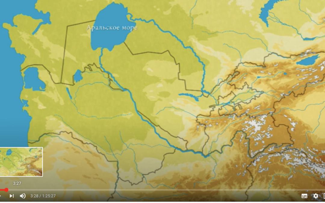 Wasser verbindet – von den Gletschern zum Aralsee (Water Unites – From the glaciers to the Aral Sea)